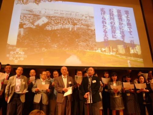 札幌一中の校歌を壇上で唄う同窓生