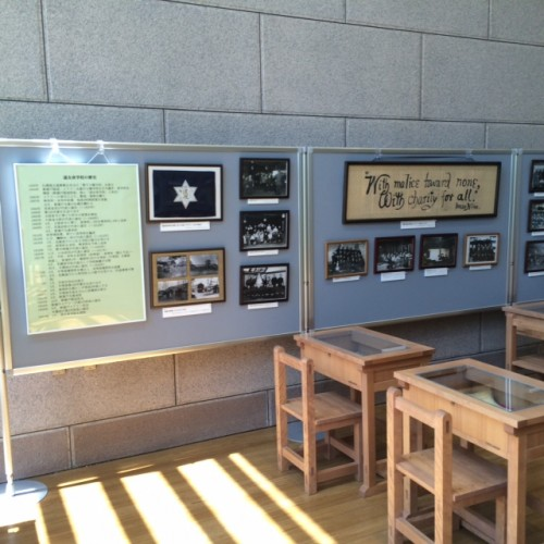新渡戸先生の揮毫された書も展示