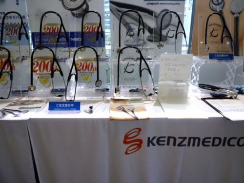 懐かしいKENZMEDICOの聴診器、私が副社長だったスズケンの関連会社!