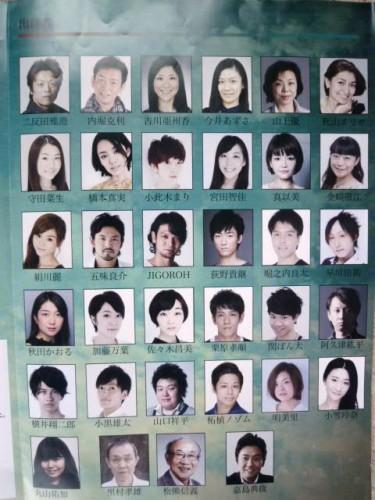 高校の後輩・金崎敬江さんが出演(上から二段目右端)