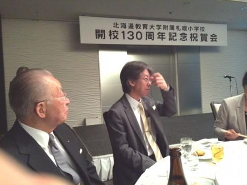 北海道教育大学蛇 学長と伊藤義郎同窓会会長