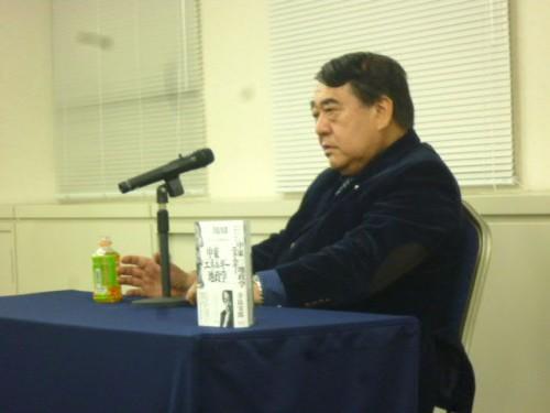 一周年記念で寺島実郎塾長のお話