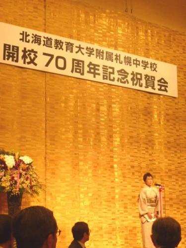 夜は祝賀会@札幌プリンスホテルパミール