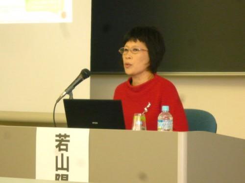 名取交流センター代表の若山景子さん