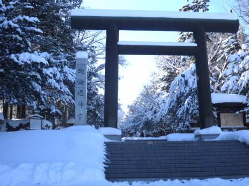 北海道神宮の第二鳥居