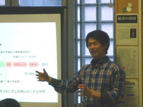 旭川医科大学医学部助教の大栗先生