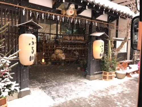 雪降る定山渓、「ふる川」!