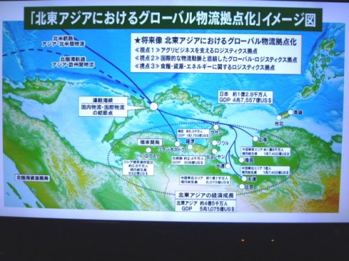 東アジアの地政学的な物流の現状