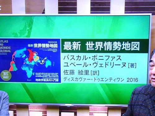 各国のコメントがありますが、日本へのメッセージも新鮮!
