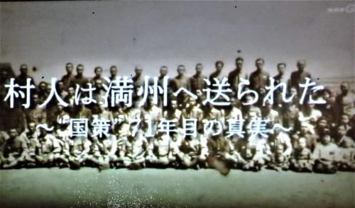 NHKの報道番組