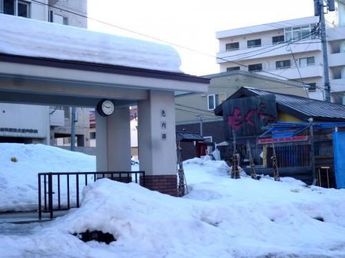 色内駅改札&プラットホーム跡