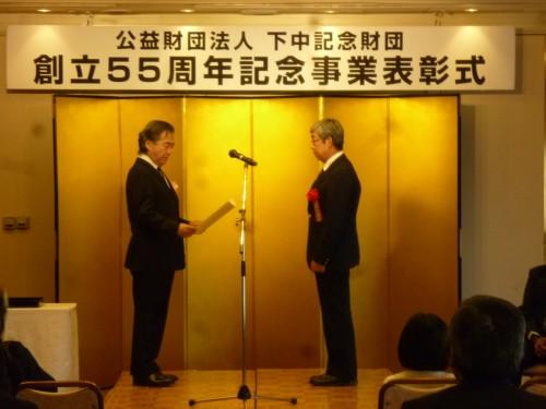 理事長から表彰状授与