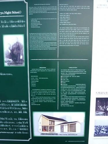 日本語以外にも4か国語で説明