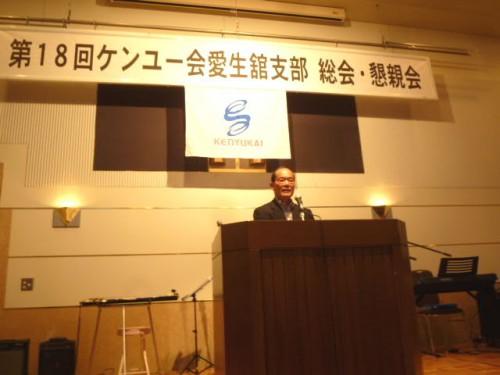会長は北尾さんに昨年から交代されました