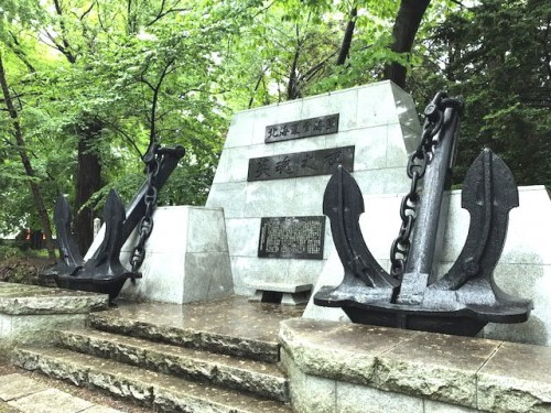 全海軍の慰霊の碑