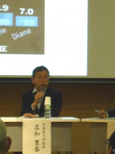 北海道大学の新しい名和総長