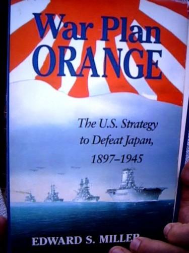 アメリカの対日戦略