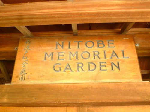 門の上にある木製看板