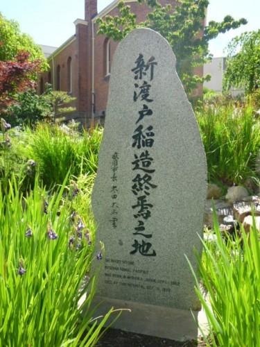 ロイヤル・ジュビリー病院中庭の記念庭園で