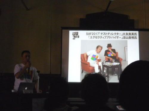 札幌芸術祭 2017 のキーマン