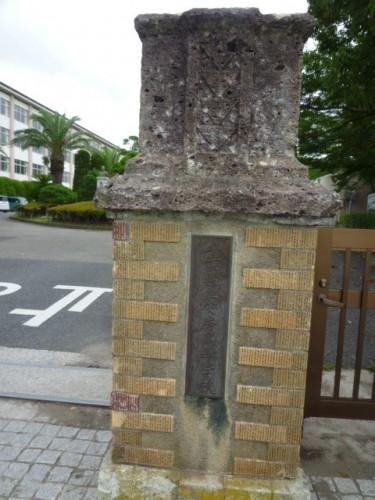 正面玄関の門