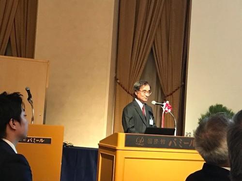 田中歩先生の受賞記念講演