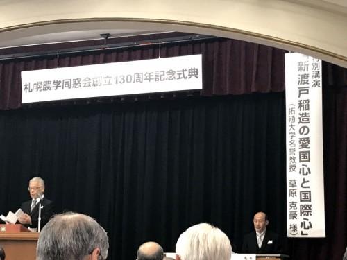 理事長と横田農学院長