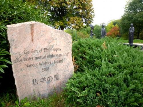 元祖 哲学の庭