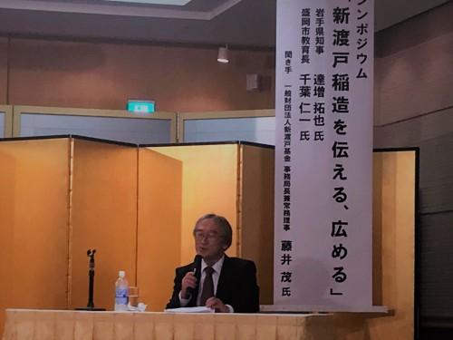 コーディネーターは藤井茂常務理事