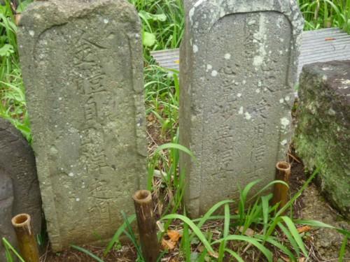 秋山家の先祖のお墓