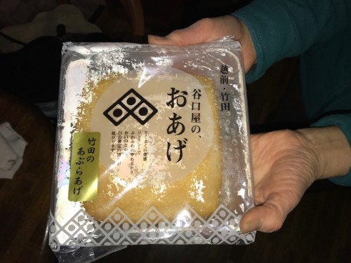 福井県坂井市・谷口屋のおあげ!