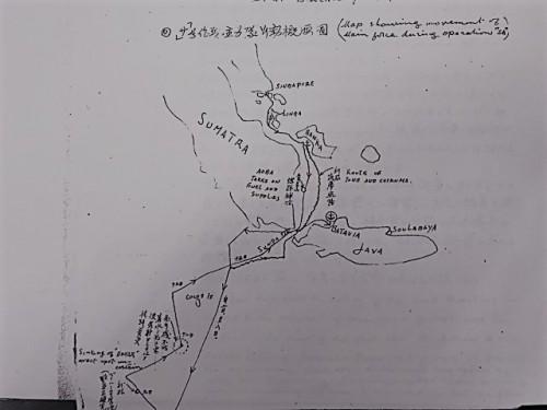重巡「利根」の航跡