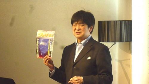 黒田伸さん