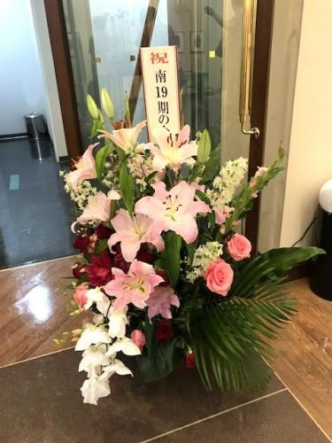 同期で送ったお花