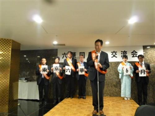 来年の「東京六華同窓会」幹事当番期の皆さん