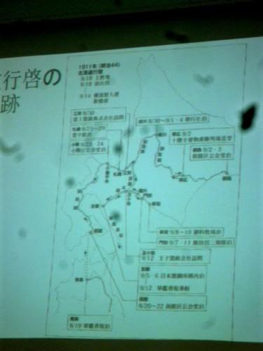 函館から小樽、札幌、江別、旭川、苫小牧、室蘭、門別・・