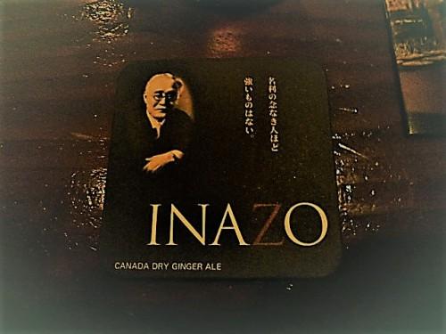 INAZOカクテル