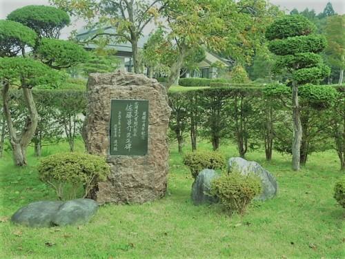 隣の新渡戸家住居跡地には佐藤昌介顕彰碑