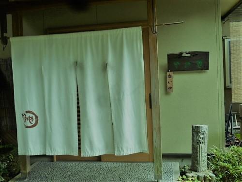 台温泉のお蕎麦屋さん