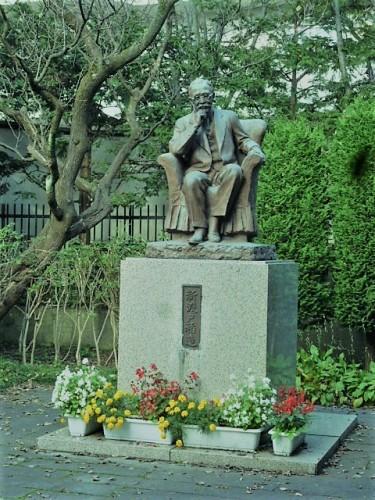 新渡戸稲造博士の生誕地