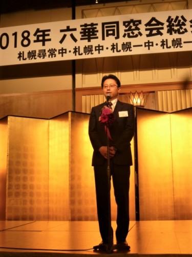 今年度の実行委員長(南43期)中野さん