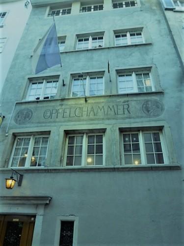 最も古いレストラン