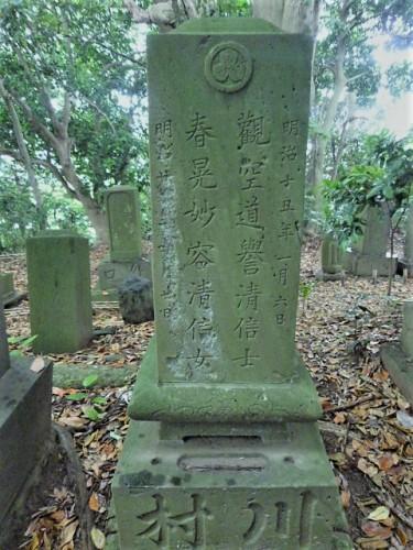 川村家のお墓