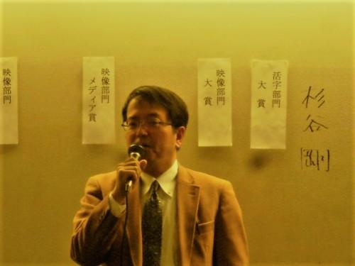 東京から東京新聞社会部長