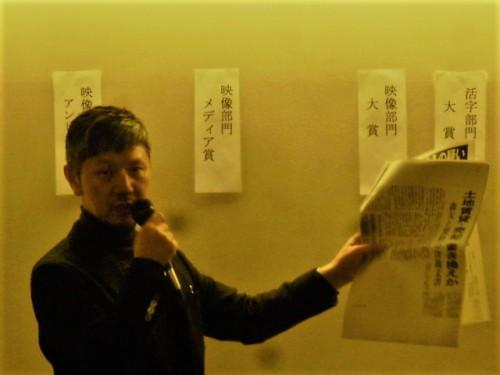 大阪から朝日新聞