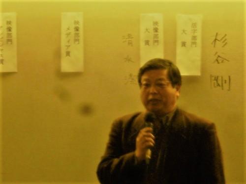 大賞の日本テレビ清水潔さん