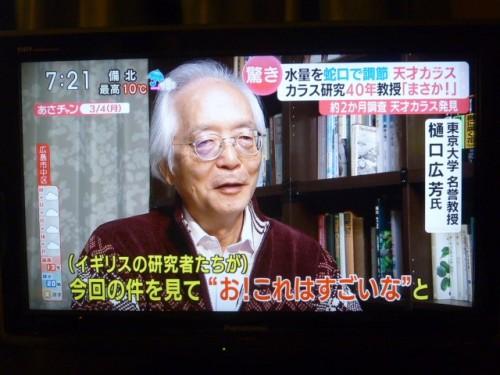 樋口広芳先生!