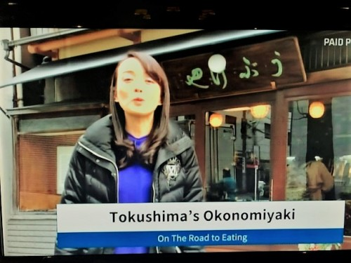 日本各地のお好み焼きの紹介が
