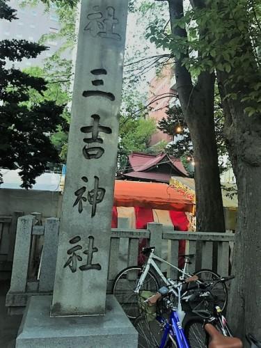 変わらぬ三吉神社