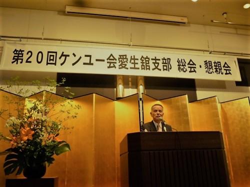 今年も皆さん元気に 久保田会長